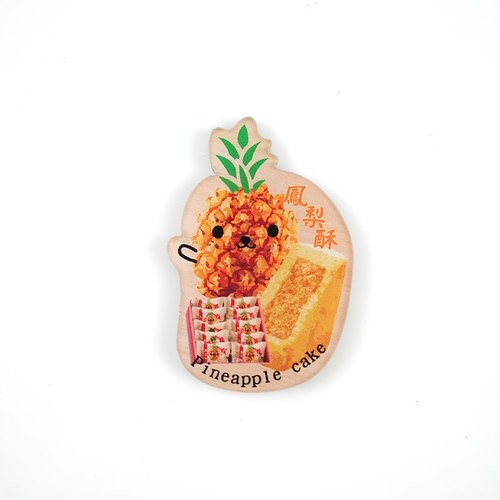 -Taiwan Olulu Taiwan pineapple cake specialties*wood texture*refrigerator / strong magnet / Powerful Magnets ※ ※ can be customized