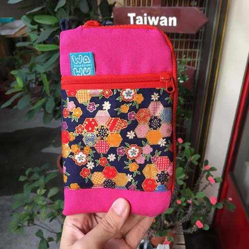 Mobile phone pocket (Pink)/ Cell phone case cover / mobile phone bag