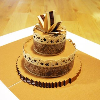 Three-dimensional paper sculptures Cake Card - early autumn caramel - Series models