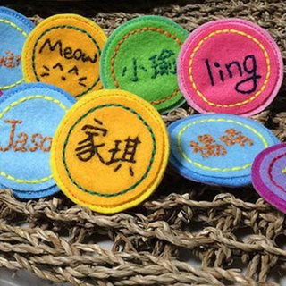 Pu.sozo fabric hand-made custom hand-stitched embroidered characters name pins