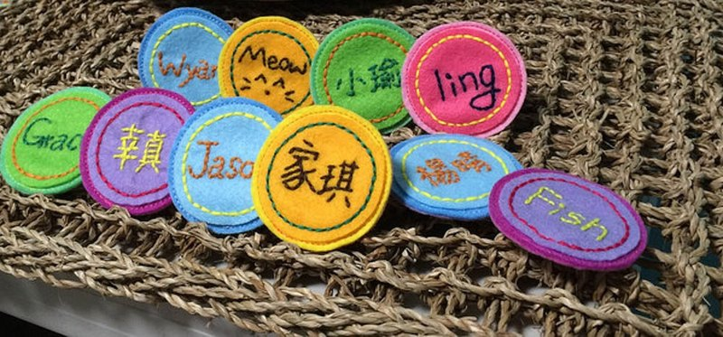 Pu.sozo cloth hand-made custom hand-stitched embroidery name pin