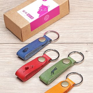 FL Brand / cat series leather key ring Product Code: KC-2