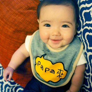 CLARECHEN baby vocal bib _papa version _ gray