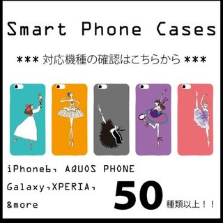 Smartphone Model List for Cases