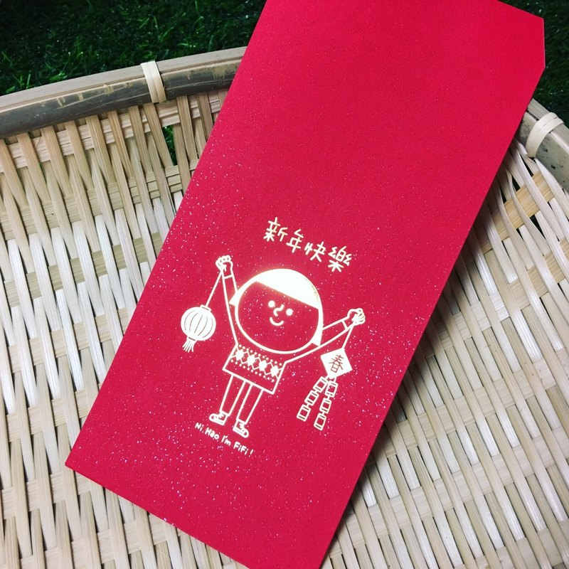 FiFi Happy New Year red envelopes (five included)