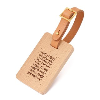 Custom Wooden Luggage Tag (European Beech - Hello)