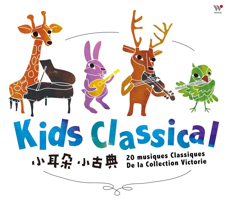 Kids Classical  CD