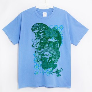 Men Fitted cotton illustration Tee / T-shirt - follow TDP to travel!