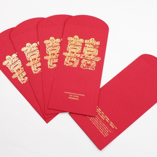 Double Happiness-Red Envelopes