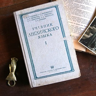 Ancient antique props old Russian book Story No.47 [out]