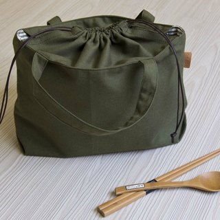Oh BOO Portable Bag lunch - Green