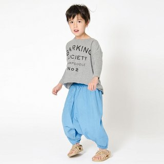 [Nordic design]Swedish organic cotton children's clothing trousers Bora dock_Sky blue Shampoodle children's clothing