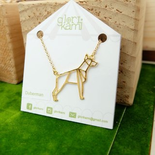 Glorikami Doberman Origami Necklace