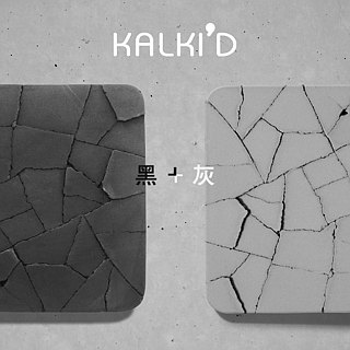KALKI'D pro cement absorbent coaster - Couples Group [black + gray]