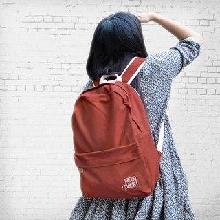 purely. Outing - After rucksack - plain backpack [Po color]