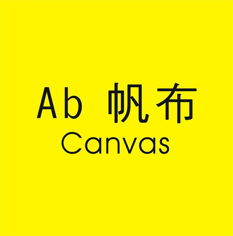 *Ab Canvas Reference Color Card*