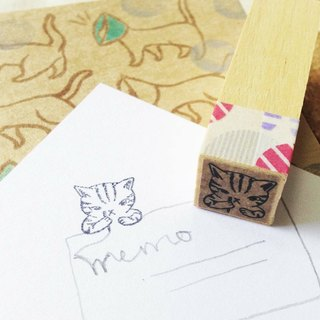 Stamp - writing cat PDA chapter