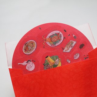 【Eat what? 】Card / Happy New Year - togther eat