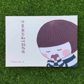 You are irreplaceable card postcard - C0242