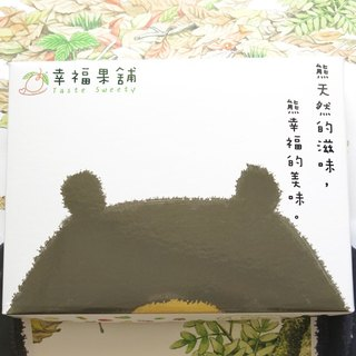 Happiness Fruit Shop - Fruit Dry Black Bear Gift Box M1