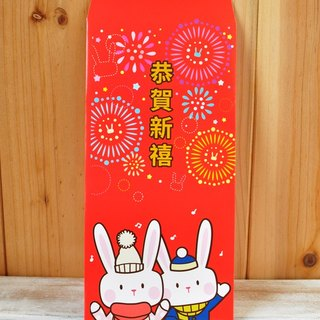 [Red envelopes] BONAS small rabbit to the colorful New Year red envelopes group (6 in)