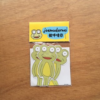 CHEAP frog frog frog stickers cheap (a)