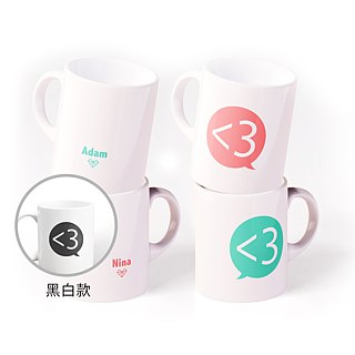 <3 your mark on the cup (sweet colorful section) AI1-VLTM1