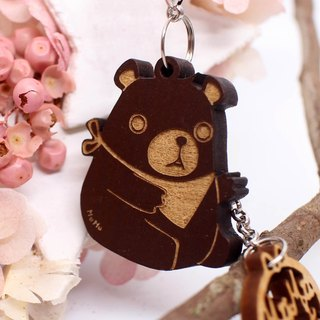 MuMu Sweety Brown Bear / Keyring / Mobile Phone Charm / Hardcover