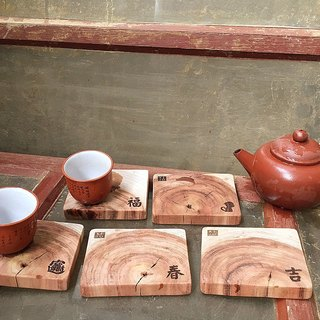 Wood for camphor coasters - Wu Fu Linmen section (five a group)