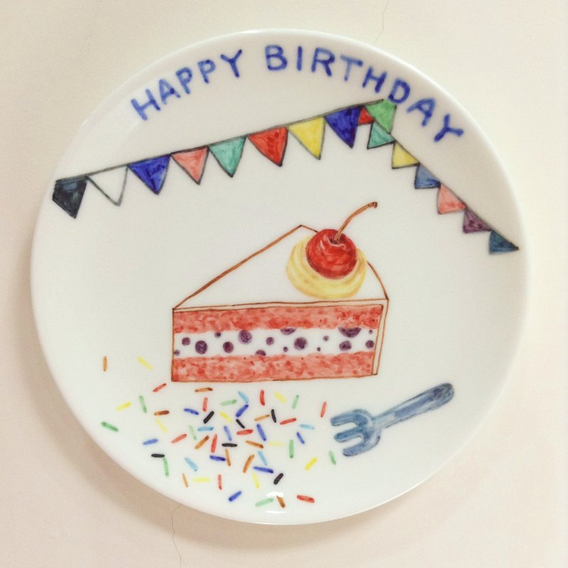 Rice and chocolate cherry cake - a [stock] 6-inch hand-painted porcelain birthday