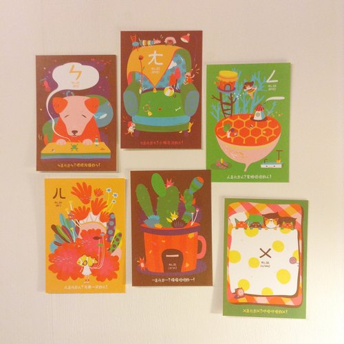 Buy five get one free promotions: ¢ Gt po mo word card postcard set (6)