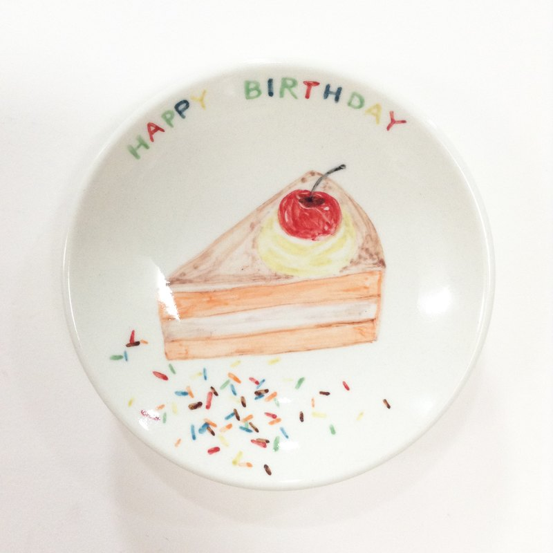Rice and chocolate cherry cake - [stock] birthday painted saucer