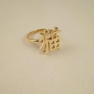 Cut character ring