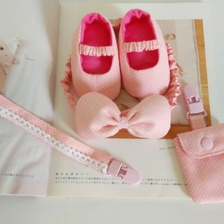 Foundation Shuiyu births gift baby shoes + headband + pacifier clip + talismans bags
