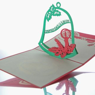 Stereoscopic 3D Christmas bells card