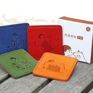 FL Brand / lady with a dog Series Square leather coaster Product Code: SG-8
