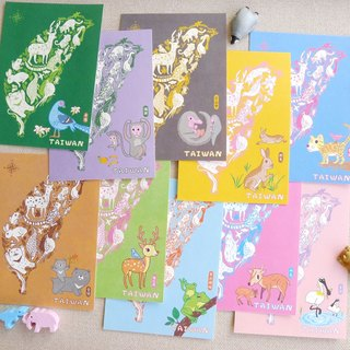 Taiwan wildlife postcard group (10 in) gift stickers