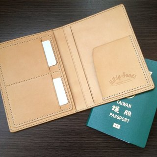 Mildy Hands - PC01 - 護照夾 Passport Case