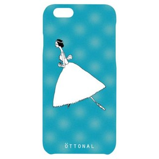 Willis from Giselle  Smartphone Case
