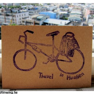 Foot Hualien - hand carved chapter kraft paper postcard