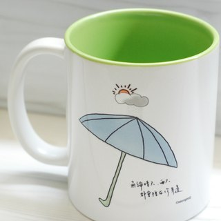 [Mug] umbrella (customized)