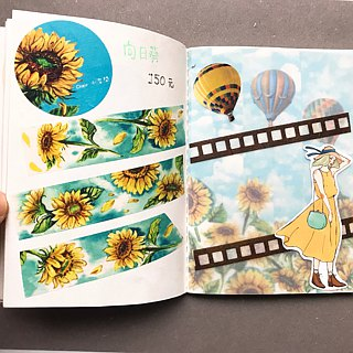 Masking tape-Sunflower