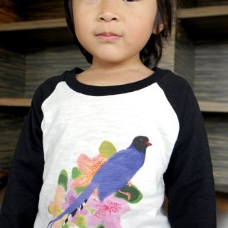 Taiwan Blue Skull Long Sleeve Tee (Children)