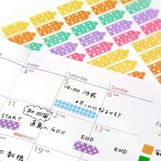 [Japanese] Point sticker LABCLIP PDA arrow label