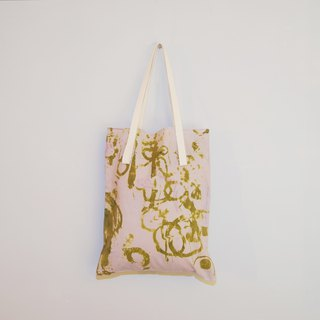 JainJain smart bags / green shopping bag