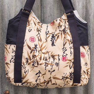 Love the Earth in hand-made bag * single backpack | choose your favorite fabric