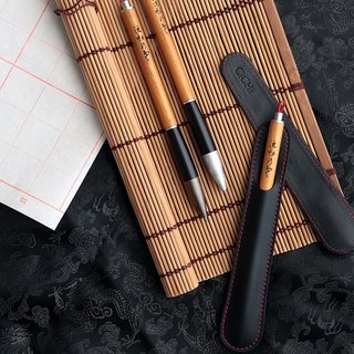 【CiCHi】Brush Pen-bamboo black