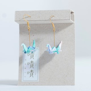 \Crane Crane/ Origami Earrings_Watercolor Pastel