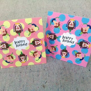 Birthday Party card (buy five get one free)