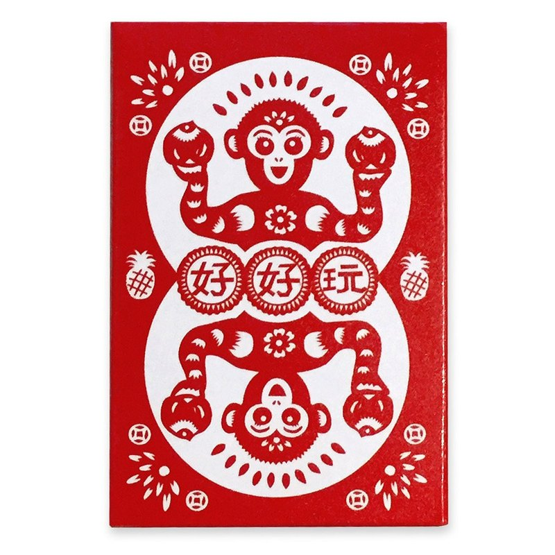Good fun playing cards (monkey)